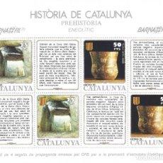 Selos: HISTORIA DE CATALUNYA. PREHISTORIA. ENEOLITIC. EDITADA POR GREMIO DE FILATELIA DE BARCELONA.. Lote 260757695