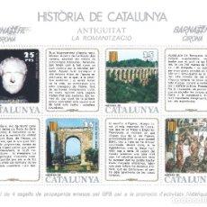 Selos: HISTORIA DE CATALUNYA. ANTIGUITAT. LA ROMANITZACIÓ. EDITADA POR GREMIO DE FILATELIA DE BARCELONA.. Lote 260758125