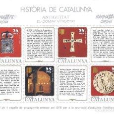 Selos: HISTORIA DE CATALUNYA. ANTIGUITAT. EL DOMINI VISIGÒTI. EDITADA POR GREMIO DE FILATELIA DE BARCELONA.. Lote 260758240