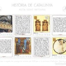 Selos: HISTORIA DE CATALUNYA. ALTA EDAT MITJANA. EDITADA POR GREMIO DE FILATELIA DE BARCELONA.. Lote 260758330