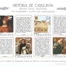 Selos: HISTORIA DE CATALUNYA. BAIXA EDAT MITJANA. EDITADA POR GREMIO DE FILATELIA DE BARCELONA.. Lote 260758545