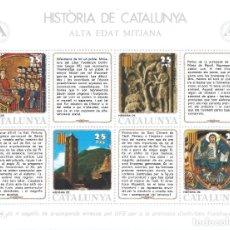 Selos: HISTORIA DE CATALUNYA. ALTA EDAT MITJANA. EDITADA POR GREMIO DE FILATELIA DE BARCELONA.. Lote 260758675