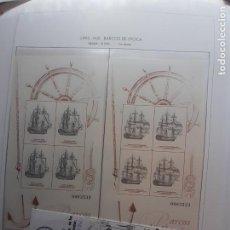 Timbres: ESPAÑA - PRUEBAS DE LUJO NUMERO 36A/B AÑO 1995 -SPAIN-PROOF - BARCOS. Lote 260993205