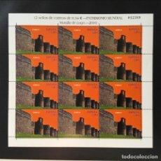 Sellos: 2010-ESPAÑA 4592 MNH** MURALLA ROMANA DE LUGO - MP 89 -. Lote 261286800