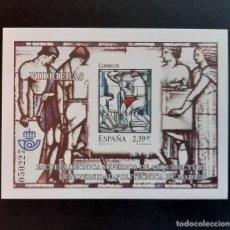 Sellos: PRUEBA OFICIAL EDIFIL 93 HOJA SIN DENTAR - 2006 - VIDRIERAS. Lote 261289455