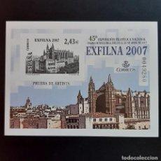 Sellos: PRUEBA DE ARTISTA EDIFIL 94 HOJA SIN DENTAR - 2007 - EXFILNA PALMA DE MALLORCA. Lote 261290275