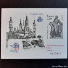 Sellos: PRUEBA DE ARTISTA EDIFIL 96 HOJA SIN DENTAR - 2008 - EXPO ZARAGOZA. Lote 261290930
