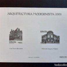 Sellos: PRUEBA CALCOGRAFICA - 2008 - ARQUITECTURA MODERNISTA. Lote 261291500