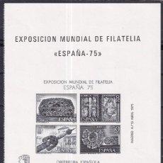 Selos: SELLOS ESPAÑA OFERTA SUPLEMENTOS MONTADOS EN NEGRO ANFIL 1950/1956. Lote 261784670