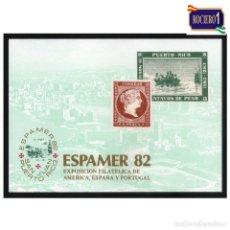 Selos: ESPAÑA 1982. HOJA RECUERDO Nº EDIFIL 111. ESPAMER 82, PUERTO RICO. NUEVO** MNH TIRADA SOLO 235. Lote 263011580
