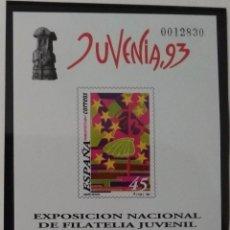 Selos: PRUEBA JUVENIA 1993 LA CORUÑA Nº 0012830. Lote 263047145