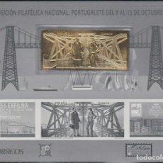 Selos: SELLOS ESPAÑA PRUEBA DE LUJO NUMERO 133 MNH IMPECABLE CON CARPETILLA DE CORREOS ORIGINAL. Lote 264498544