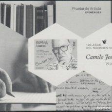 Selos: SELLOS ESPAÑA PRUEBA DE LUJO NUMERO 132 MNH IMPECABLE CON CARPETILLA DE CORREOS ORIGINAL. Lote 264498584