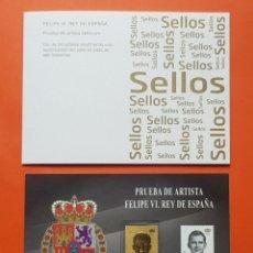 Selos: SELLOS ESPAÑA PRUEBA DE LUJO NUMERO 120 MNH IMPECABLE CON CARPETILLA DE CORREOS ORIGINAL. Lote 264498639