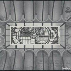 Francobolli: SELLOS ESPAÑA PRUEBA DE LUJO NUMERO 127 MNH IMPECABLE CON CARPETILLA DE CORREOS ORIGINAL. Lote 264498749