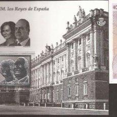 Francobolli: SELLOS ESPAÑA PRUEBA DE LUJO NUMERO 114 MNH IMPECABLE CON CARPETILLA DE CORREOS ORIGINAL. Lote 264498859
