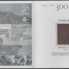 Sellos: SELLOS ESPAÑA PRUEBA DE LUJO NUMERO 125 MNH IMPECABLE CON CARPETILLA DE CORREOS ORIGINAL. Lote 264499429