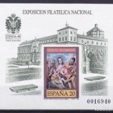 Selos: Y2 1989 PRUEBA OFICIAL EDIFIL Nº 19. Lote 264514934