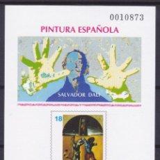Selos: Y15 1994 PRUEBA OFICIAL EDIFIL Nº 32. Lote 264532019