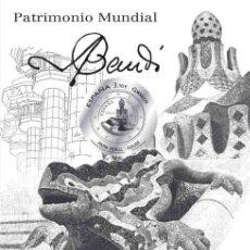 Sellos: [D0046] ESPAÑA 2014. PRUEBA DE ARTISTA PARK GÜELL-GAUDÍ (M). Lote 268983644