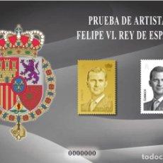 Sellos: [D0049] ESPAÑA 2015. PRUEBA DE ARTISTA REY FELIPE VI (M). Lote 269016969