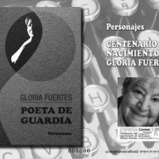 Sellos: [D0061] ESPAÑA 2018. PRUEBA DE ARTISTA GLORIA FUERTES (M). Lote 269987838