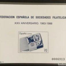 Sellos: PRUEBA DE LUJO N°16 FESOFI 1988 (FOTOGRAFÍA REAL). Lote 270157993