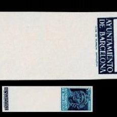Sellos: 0008-P3-2D AYUNTAMIENTO DE BARCELONA - PAREJA EN INTERPANEL DE LAS PRUEBAS DE COLOR AZUL OSCURO DE L. Lote 173417819