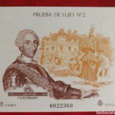 Francobolli: PRUEBA DE LUJO N°17, CARLOS III 1988 LUJO (FOTOGRAFÍA REAL). Lote 273345468