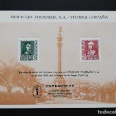 Sellos: HOJA RECUERDO 1977, HERACLIO FOURNIER, VITORIA, ESPAMER-77. Lote 274424468