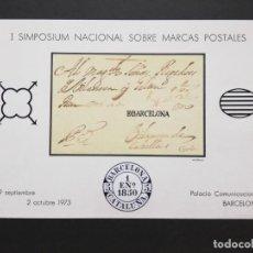 Sellos: 1973 I SIMPOSIUM NACIONAL SOBRE MARCAS POSTALES. BARCELONA. Lote 274430563