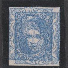 Sellos: 1870 MATRONA ALEGORÍA ESPAÑA. MACULATURA 50 CTS. VER. Lote 274847368