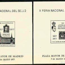 Sellos: HOJAS RECUERDO X FERIA DEL SELLO SIN DENTAR. Lote 275674658
