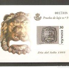 Sellos: ESPAÑA PRUEBA DE LUJO Nº 34 DIA DEL SELLO 1995. Lote 276061488