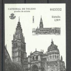 Timbres: PRUEBA OFICIAL 108 CATEDRAL DE TOLEDO. Lote 276096813