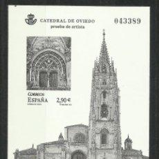 Sellos: PRUEBA OFICIAL 109 CATEDRAL DE OVIEDO. Lote 276096933