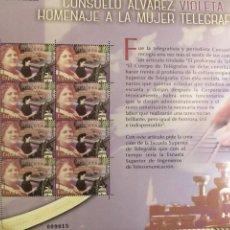 Sellos: ESPAÑA 2019 TRIBUTO A LA MUJER TELEGRAFISTA:C. ÁLVAREZ VIOLETA PLIEGO PREMIUN 8V 009015. Lote 276285908