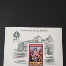 Francobolli: SELLOS ESPAÑA OFERTA PRUEBA DE LUJO Nº 19 NUEVO MNH GOMA ORIGINAL. Lote 276699033