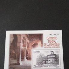 Timbres: SELLOS ESPAÑA OFERTA PRUEBA DE LUJO Nº 71 NUEVO MNH GOMA ORIGINAL. Lote 276703508