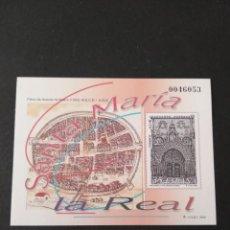 Sellos: SELLOS ESPAÑA OFERTA PRUEBA DE LUJO Nº 73 NUEVO MNH GOMA ORIGINAL. Lote 291856653