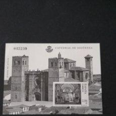 Sellos: SELLOS ESPAÑA OFERTA PRUEBA DE LUJO Nº 104 NUEVO MNH GOMA ORIGINAL. Lote 276708063