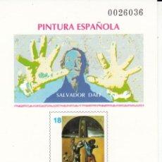 Sellos: PRUEBA NUM 32 - PINTURA ESPAÑOLA - DALÍ - POESIA DE AMERICA. Lote 294043983