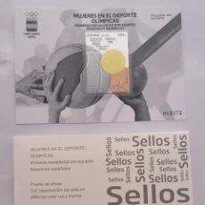 Sellos: ESPAÑA 2021 PRUEBA DE LUJO EDIFIL 154 MUJERES EN EL DEPORTE SELLO DE PLATA CON COLOR ORO Y BRONCE. Lote 276920313