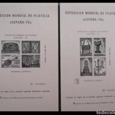 Francobolli: ESPAÑA 1975 PRUEBAS DE LUJO EDIFIL 1/2 EXPOSICIÓN MUNDIAL DE FILATELIA 75 - NUEVA MNH. Lote 276927208