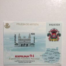 Francobolli: PRUEBA DEL ARTISTA EXFILNA 94. Lote 276987008