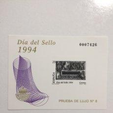 Francobolli: PRUEBA DE LUJO DÍA DEL SELLO 1994. Lote 276987108