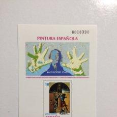 Francobolli: PRUEBA OFICIAL PINTURA ESPAÑOLA POESÍA DE AMERICA. DALÍ 1994. Lote 276987353