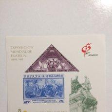 Francobolli: PRUEBA DE LUJO GRANADA 92. EXPOSICIÓN MUNDIAL DE FILATELIA. Lote 276987503