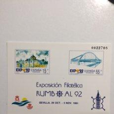 Francobolli: PRUEBA OFICIAL 1991. RUMBO AL 92.. Lote 276987618