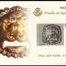 Sellos: PRUEBA DE LUJO, ESPAÑA. AÑO 1995, EDIFIL Nº 34 ''DÍA DEL SELLO - BUZÓN.'' (NUEVA, MNH).. Lote 277111013